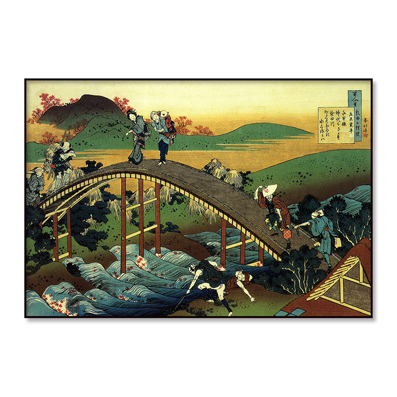 Travellers on the bridge near the waterfall of Ono